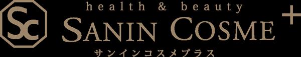 Sanin Cosme+ サンインコスメプラス