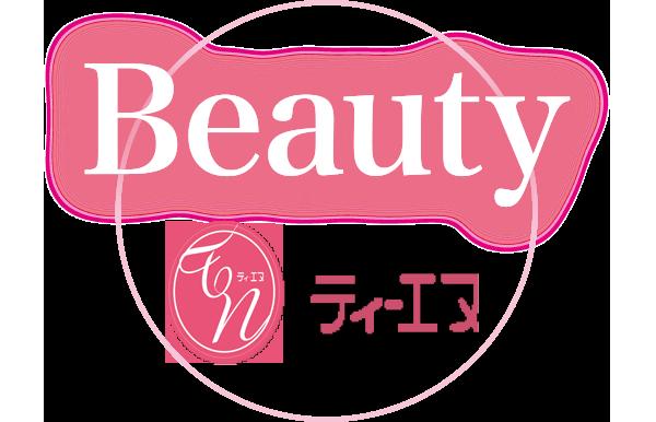 Beauty ティーエヌネイル
