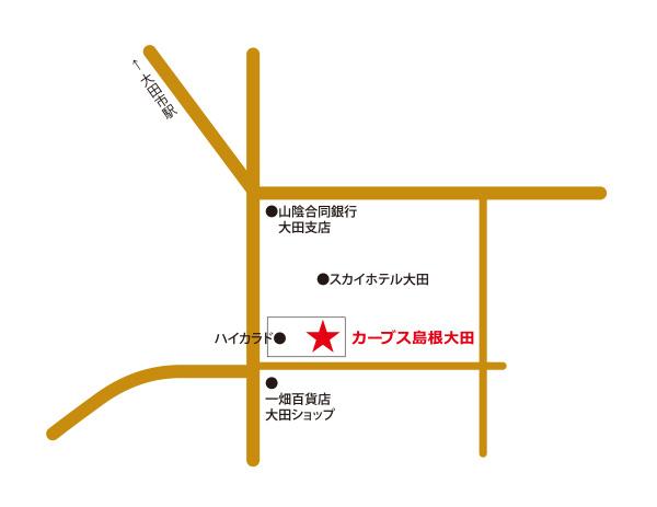 カーブス島根大田マップ